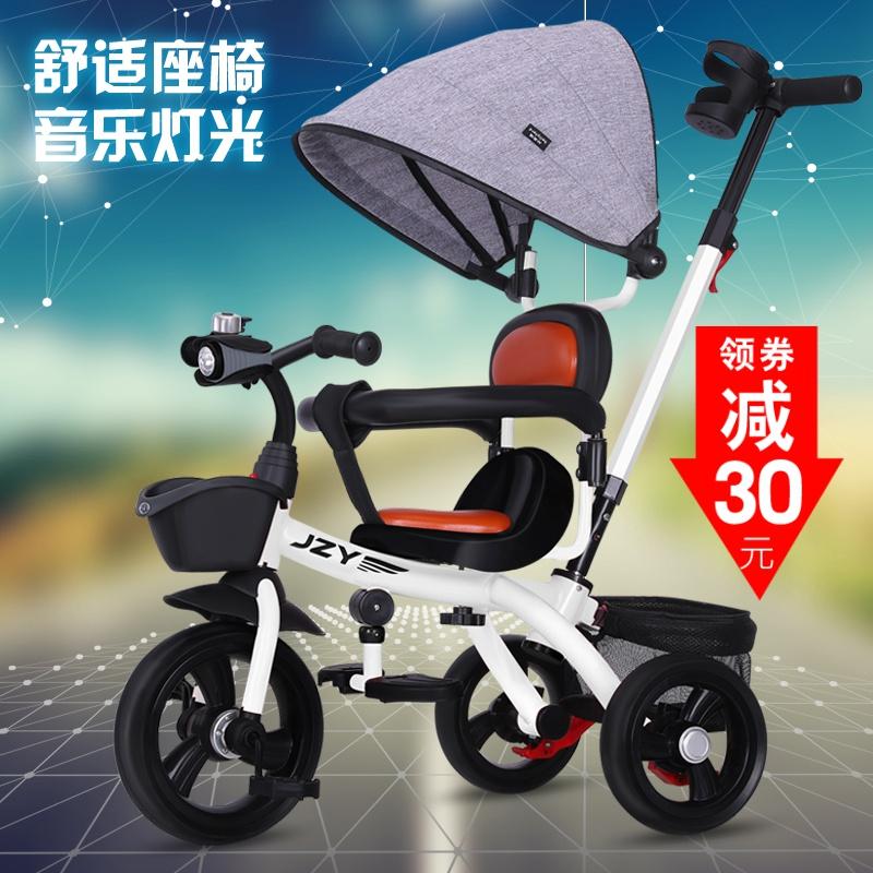 三轮车-1-3-2-6岁宝宝幼儿子脚踏车