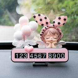 车内挪车牌用临时停车电话卡创意