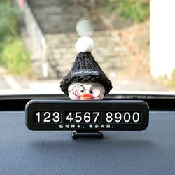 创意夜光临时停车电话号码牌移车牌