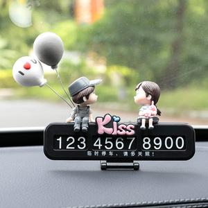 领2元券购买车内挪车牌汽车用临时停车号码牌手机电话数字卡摆件装饰用品大全