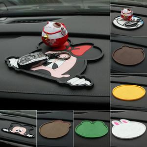 汽车可爱摆件车载车用防滑垫车内卡通置物垫手机防滑垫 环保 无味