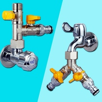 Copper Valve Switch Three-touch water pipe shunt separator washing machine Connector one point two with valve faucet connector