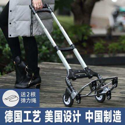 家用手拉车小便携折叠行李车拖车手推车拉货拉杆车搬运车买菜购物