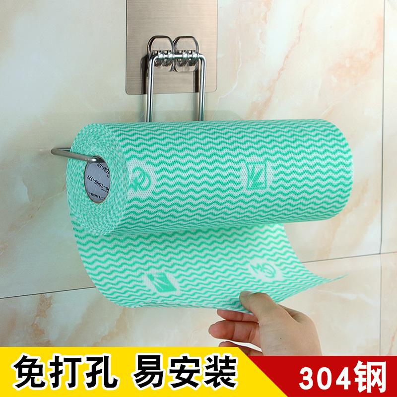 Держатели для туалетной бумаги Артикул 45110528906