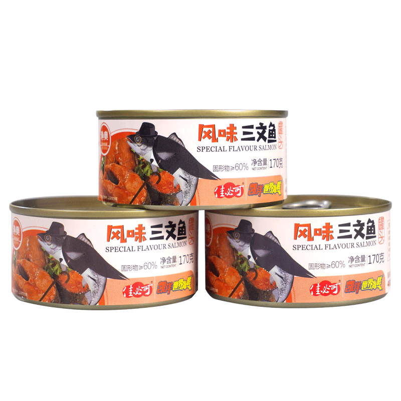 Kaiyang World Seafood salmon canned combination 170g * 8 canned rice fish