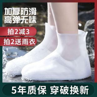 雨鞋套防滑加厚耐磨底成人户外男女下雨天防水硅胶儿童雨靴脚套
