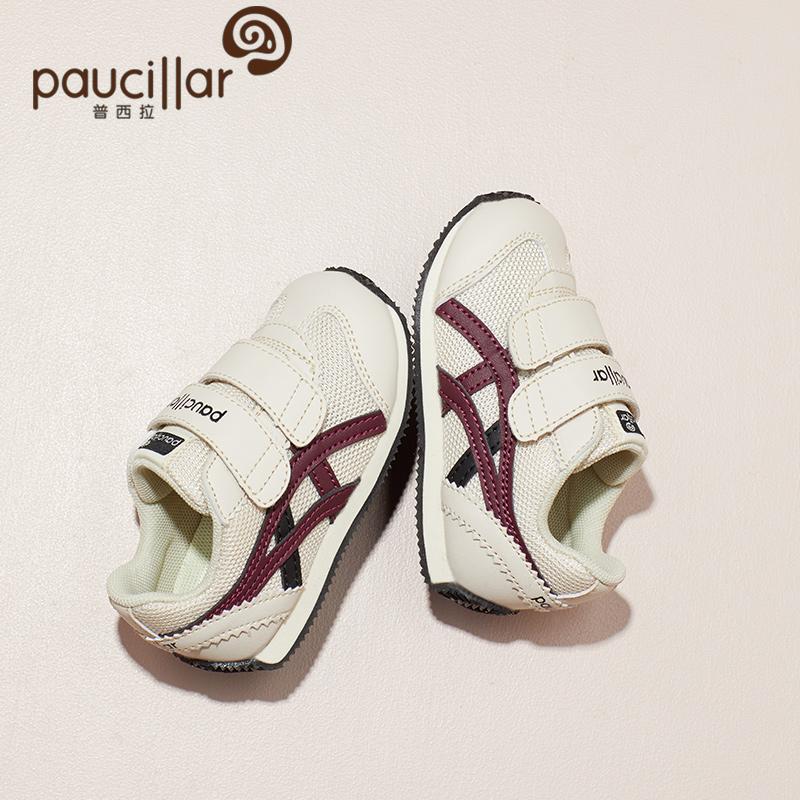 普西拉女宝宝1-3岁2软底男学步鞋