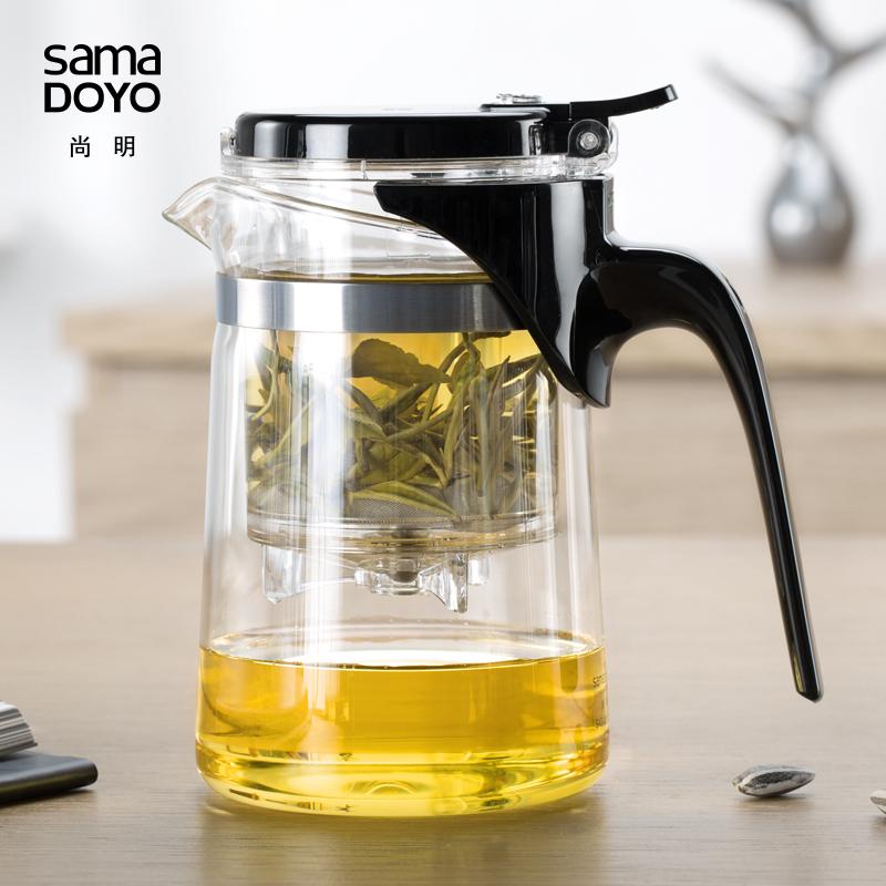 尚明飄逸杯泡茶壺玻璃過濾茶具 耐熱玻璃茶壺飄逸杯可拆洗泡茶壺