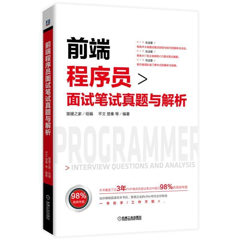 Учебники Артикул 602754048474