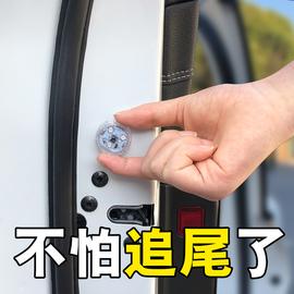 LED车门警示灯车载防撞灯汽车安全防追尾灯爆闪感应灯免接线改装