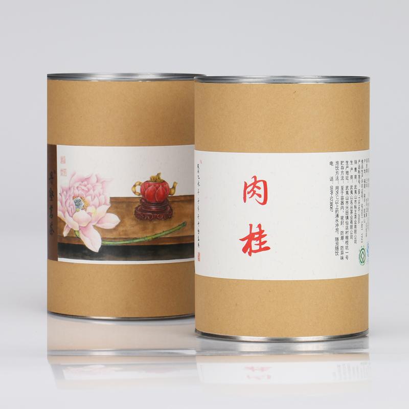 武夷山肉桂正岩特级大红袍岩茶果香型炭焙春茶乌龙茶罐装丹壑茗茶
