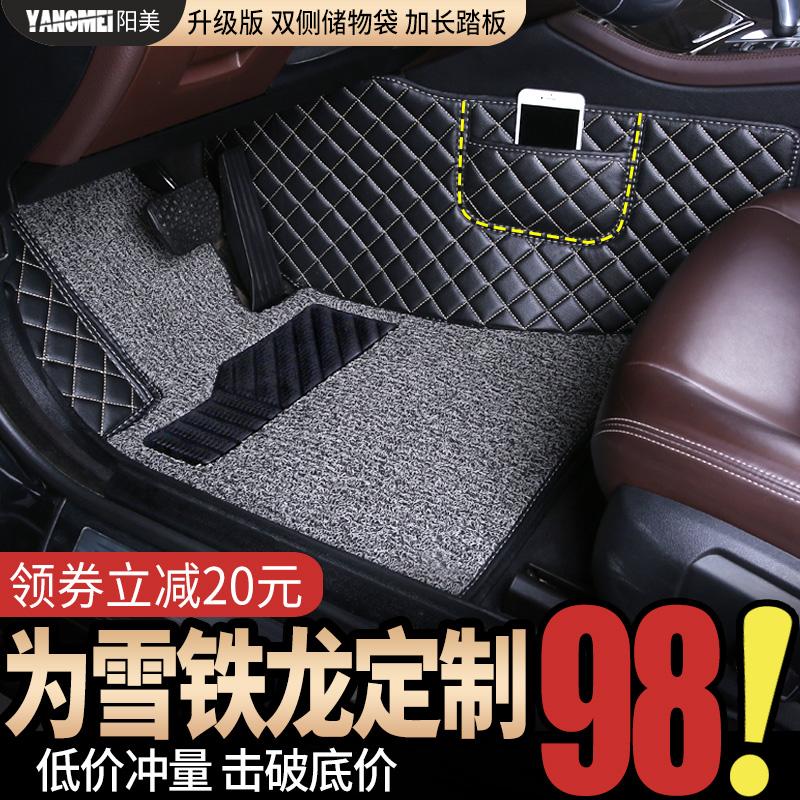 五折促销专用于东风雪铁龙c4世嘉三厢c3-XR全新爱丽舍c4lc5全包围汽车脚垫