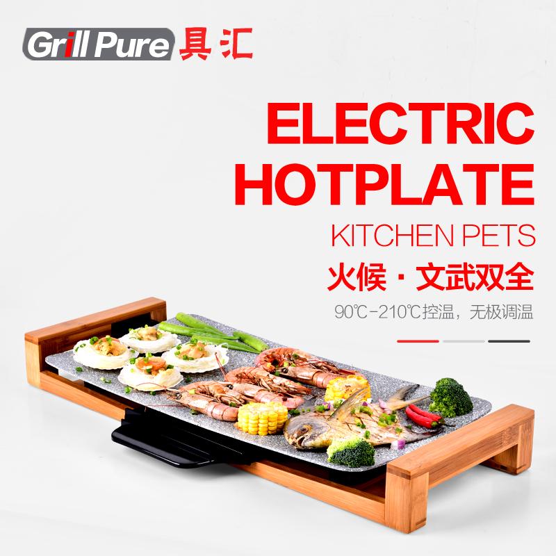 具彙Grill Pure 韓式陶瓷電烤爐無煙不沾電烤盤家用室內燒烤爐