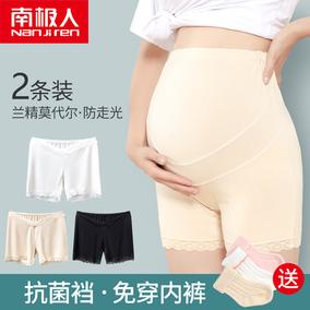 孕妇怀孕期托腹夏季短裤打底裤