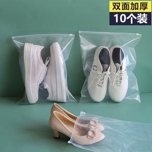 鞋子收纳袋装鞋子的防尘袋旅行鞋包透明防潮密封袋家用鞋罩套鞋袋