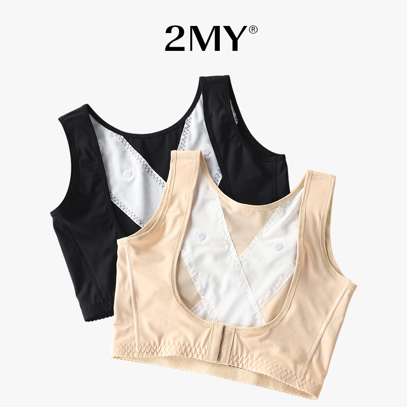 胸托聚拢调整型塑胸收副乳消除神器胸外扩矫正内衣女侧收上托薄款