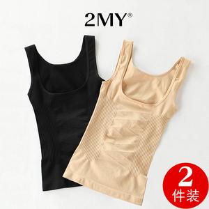 束身产后束腰塑形夏季瘦身塑身衣