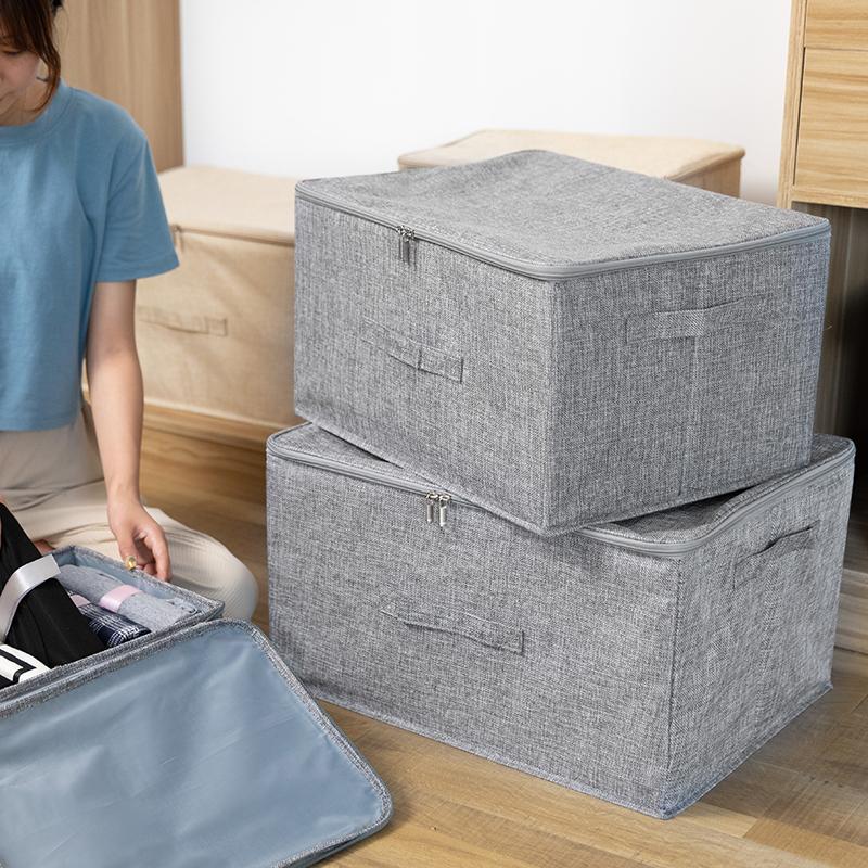 Контейнеры для хранения / Коробки для хранения Артикул 596697134339
