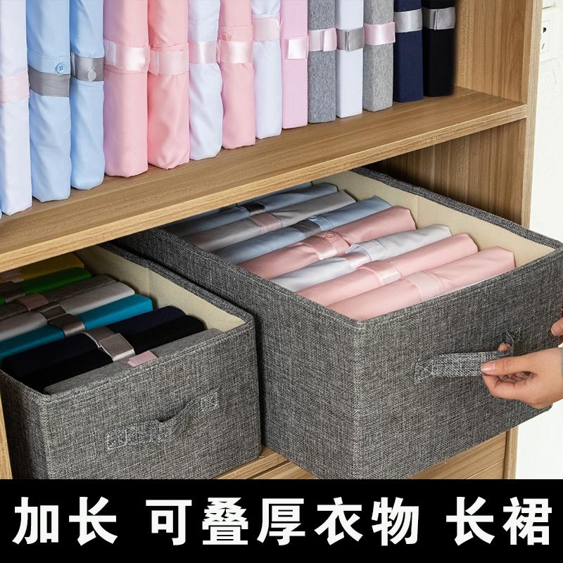 Приспособления для складывания одежды Артикул 589195377166