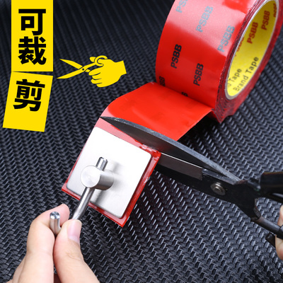 Double-sided adhesive, high-viscosity, super-adhesive, strong, transparent, traceless, high-temperature resistant 3m double-sided tape for car fixing