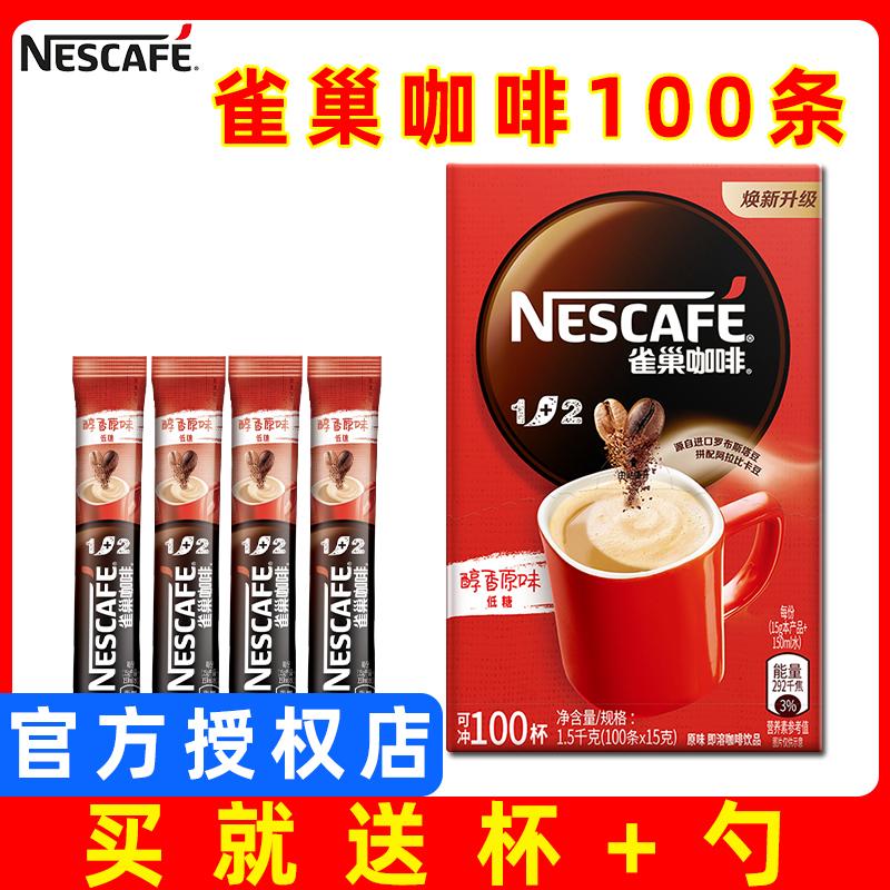 Nestle coffee 100 pack instant coffee Nestle coffee 100 pack Nestle coffee bag affordable pack
