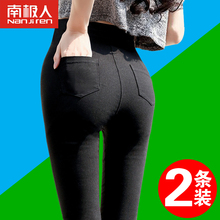 New underwear pants for women in 2019 wear thin spring, autumn and winter with small feet, black plush and slim.