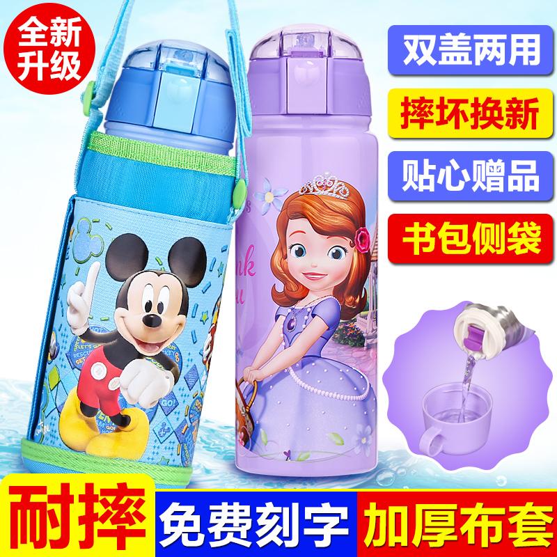 迪士尼儿童保温杯带吸管两用幼儿园宝宝防摔水壶不锈钢学生水杯子