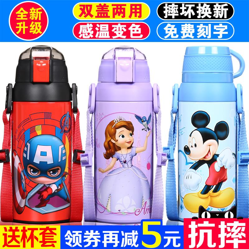 迪士尼儿童保温杯带吸管不锈钢水壶幼儿园宝宝小学生两用防摔水杯
