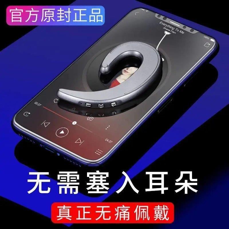 Y-12无线蓝牙耳机挂耳式苹果安卓通用运动跑步小型超长待机高音质