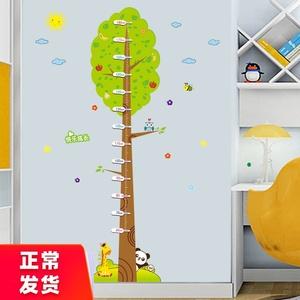 儿童房装饰宝宝测量身高贴尺身高墙贴卡通贴画可移除贴纸墙纸自粘