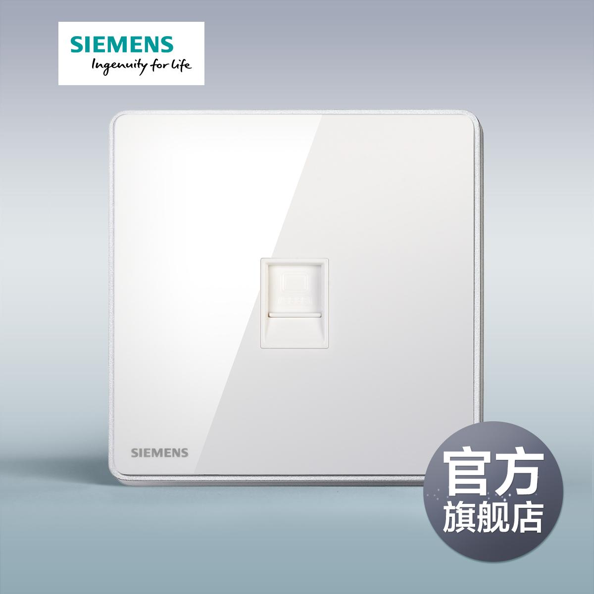 西门子睿致超五类一位电脑插座  网络网线面板 官方旗舰店