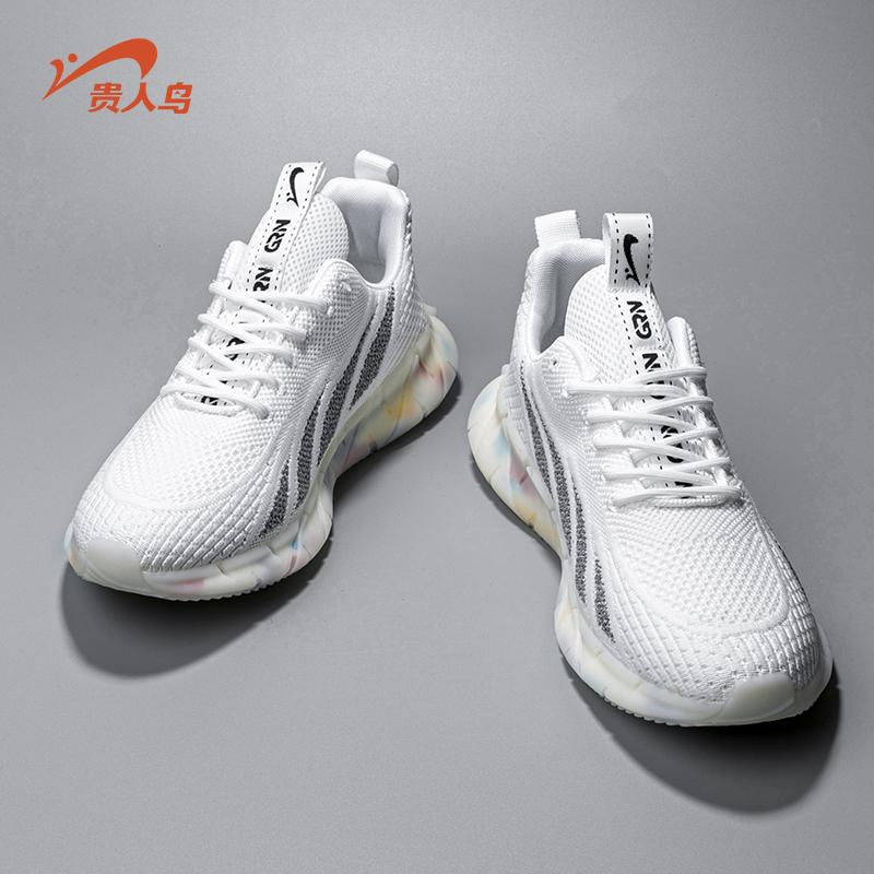 贵人鸟鞋男跑步鞋男鞋2021夏季新款跑鞋运动鞋透气网面情侣休闲鞋