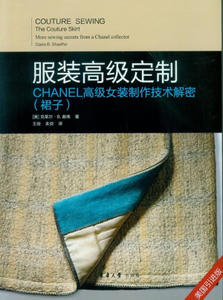 【正版LH】服装高级定制:CHANEL高级女装制作技术解密:裙子:More sewing secrets from a Chanel collector:The couture skirt 东