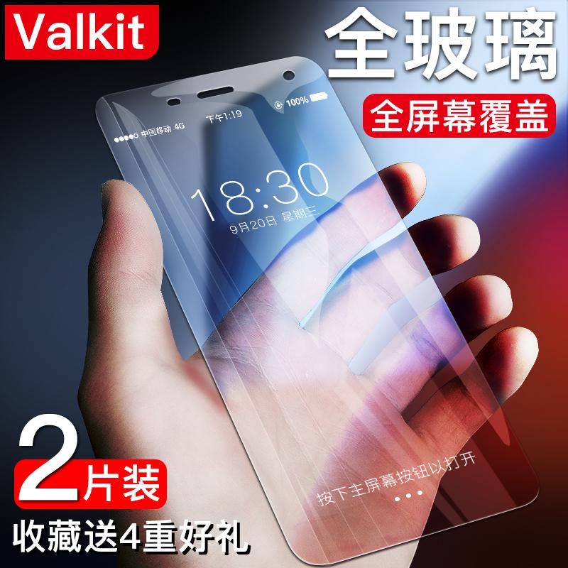 小米4钢化膜全屏小米4C手机蓝光原装4S保护贴膜米四防爆膜防指纹
