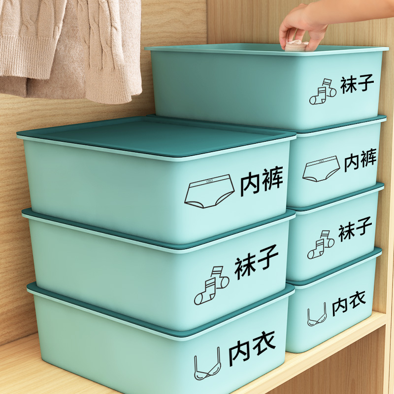 内衣收纳盒家用放内裤袜子整理神器三合一装内衣裤分格抽屉式盒子
