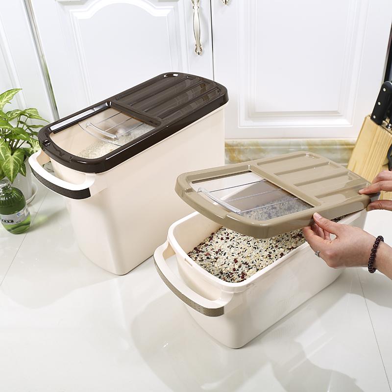 沃之沃日式滑蓋式米箱塑料米桶拉手雜糧儲物箱防潮防蛀保鮮滑輪