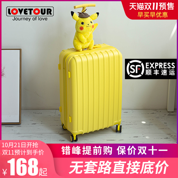 Super light suitcase exported to Japan Womens universal wheel 24 inch anti scratch trolley case 20 mens individuality womens leather case