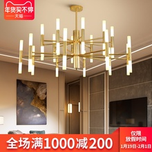 2019 new net red light luxury pendant lighting Nordic dining room bedroom led ceiling living room lamps post-modern simplicity