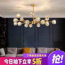 北欧全铜水晶灯具简约现代客厅灯轻奢吊灯2019新款网红餐厅卧室灯