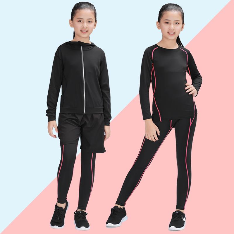 儿童紧身衣训练服篮球足球运动套装女童跑步瑜伽健身服打底速干衣