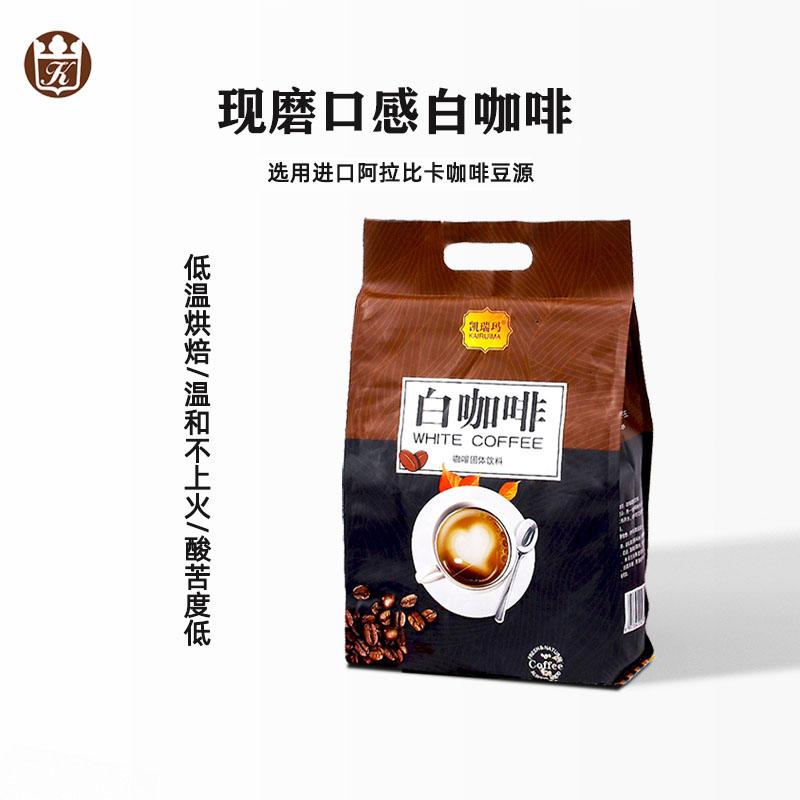 (过期)凯瑞玛旗舰店 凯瑞玛速溶三合一咖啡粉冲调白咖啡 券后25.9元包邮