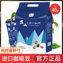 袋盒装云南小粒咖啡752g后谷咖啡纯黑咖啡粉速溶纯苦黑咖啡