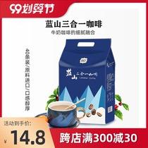 凯瑞玛蓝山风味咖啡40条三合一咖啡即溶速溶黑咖啡粉冲泡饮品袋装