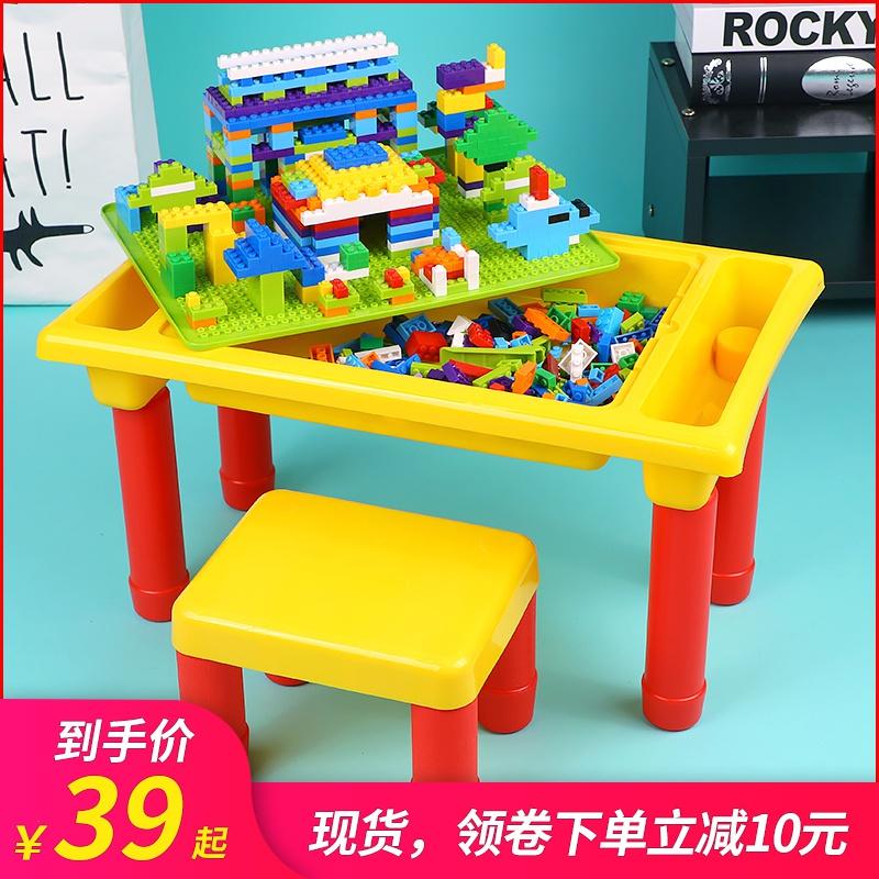 宝宝积木拼装拼插益智1-2-3两三4岁多功能儿童男孩塑料玩具积木桌49.00元包邮