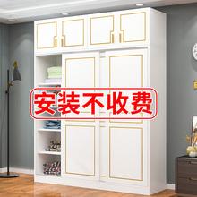 實木板柜子臥室推拉門兒童木質衣櫥 衣柜簡約現代經濟型組裝 包安裝