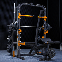 Creative Thinking Smith Machine comprehensive trainer Fitness Gantry fitness home fitness equipment deep squat push frame
