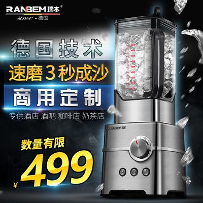 ranbem瑞本料理机怎么样网上商城