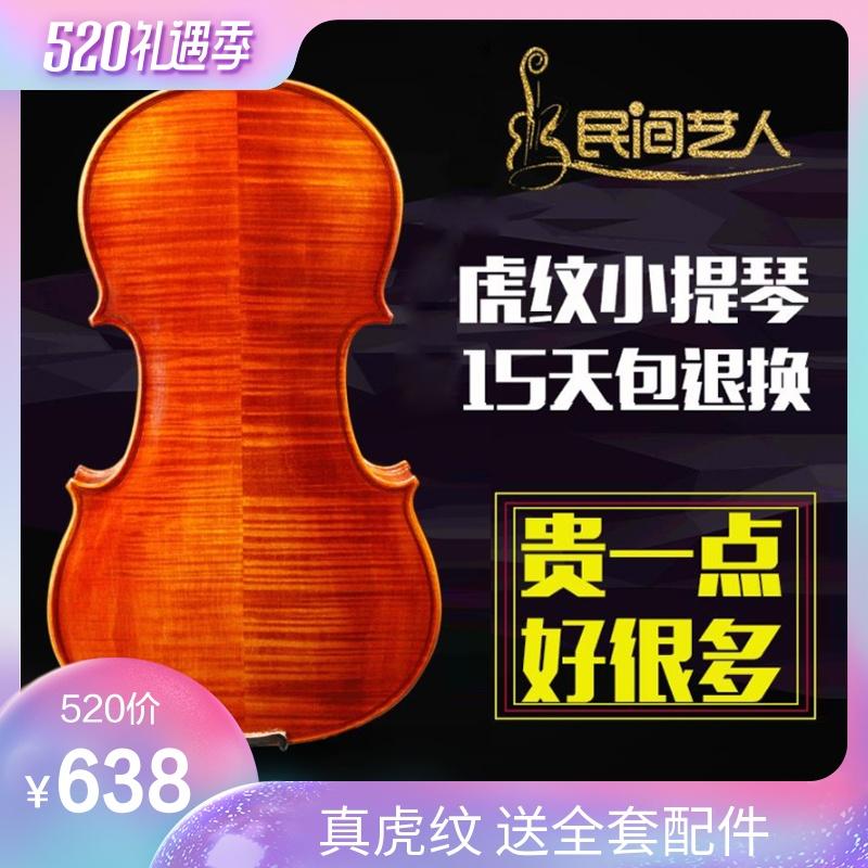 民�g�人手工��木虎�y考�成人演奏�菲�M06初�W者�和�小提琴