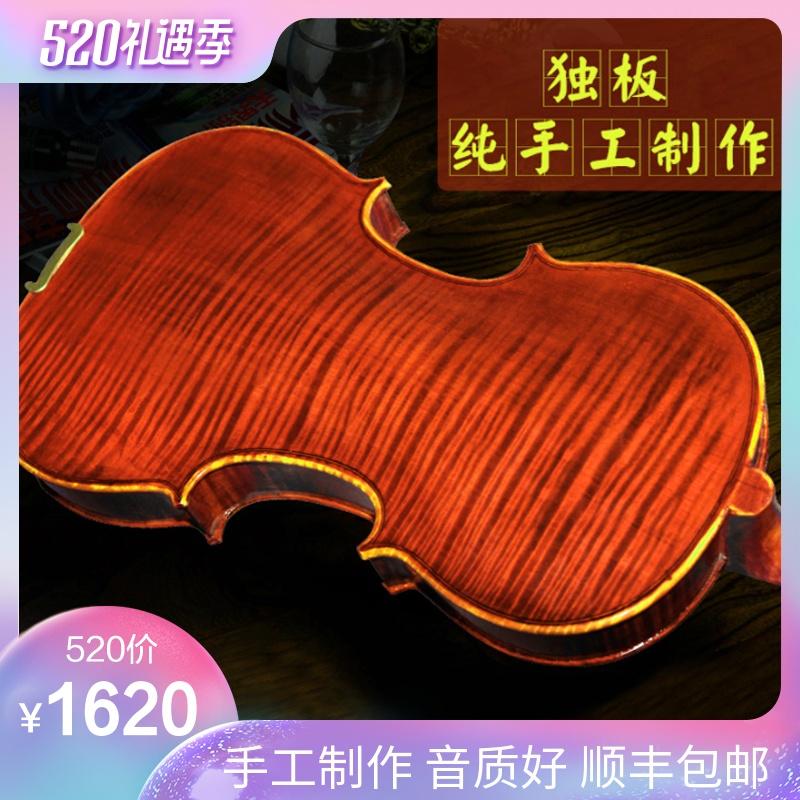 小提琴��木��I�考���板演奏手工�菲�和�初�W者成人��小提琴
