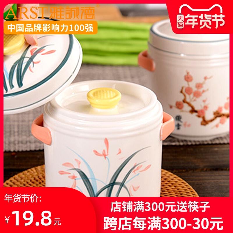 雅诚德 炖盅陶瓷隔水小燕窝盅炖罐内胆蒸蛋碗盅家用燕窝汤盅带盖